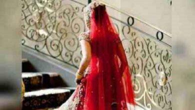 Bride ran away
