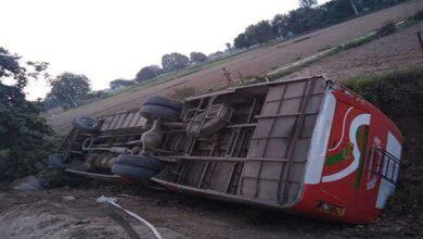 bus overturned