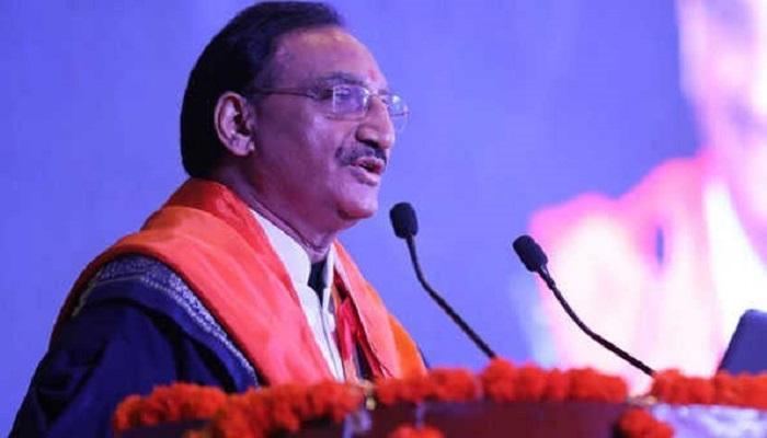 dr. ramesh pokriyal 'nishank'