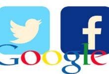 pakistan on social media