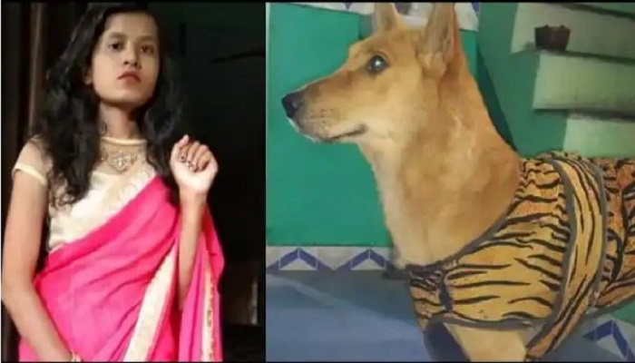 कुत्ते की मौत से दुखी छात्रा ने की आत्महत्या Girl mourned by dog's death commits suicide