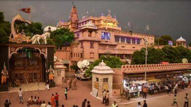 Shri krishna janmbhumi