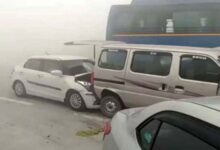 accident due to fog