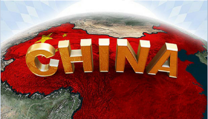 2028 तक चीन सुपर पावर China will become super power by 2028