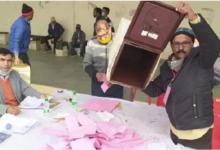 यूपी विधान परिषद मतगणना Counting begins for UP Legislative Council