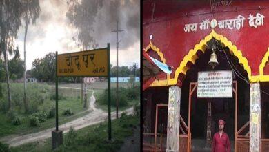 Dandupur railway station