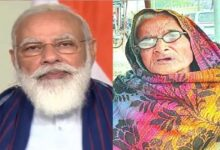 Elderly woman wants to do all her land in the name of PM Modi