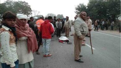 महोबा सड़क दुर्घटना Road accident in Mahoba