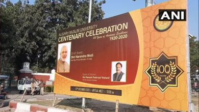 centenary celebrations of AMU