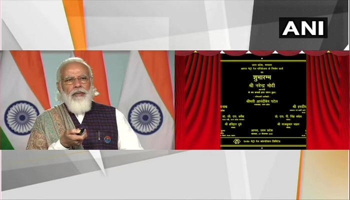 Pm Modi inaugrated Agra Metro Projects