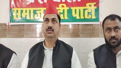 SP leader Sunil Singh