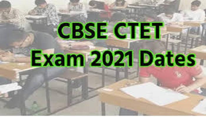 CTET परीक्षा 2021 का एडमिट कार्ड