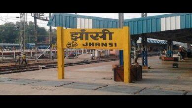 Nitro Dynamics will invest in Jhansi