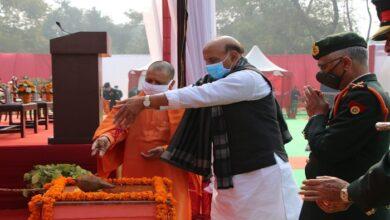 राजनाथ सिंह Rajnath Singh