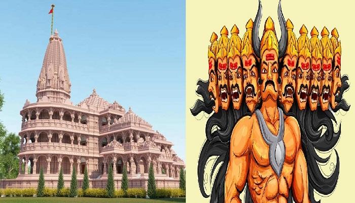 राम मंदिर में दशानन रावण की प्रतिमा स्थापित की जाए
