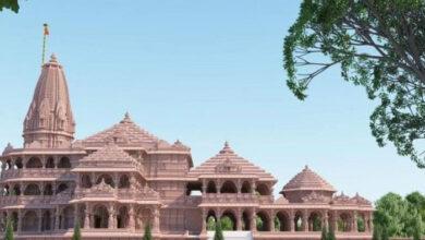 राम मंदिर Ram temple