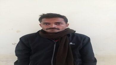 accused of scholarship scam