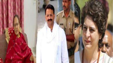अलका राय का प्रियंका पर बड़ा हमला