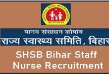 bihar staff nurse