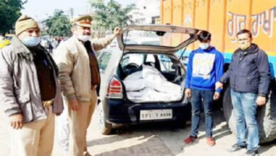 smuggler arrested with charas