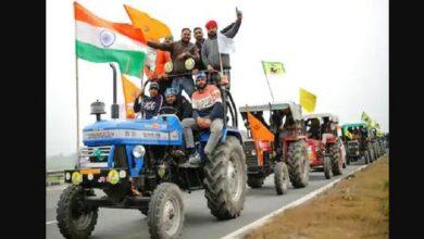 किसानों की ट्रैक्टर रैली tractor rally with conditions