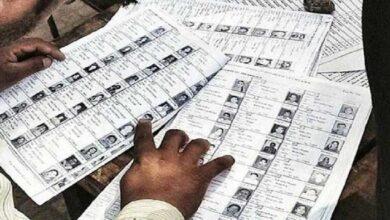 panchayat voter list