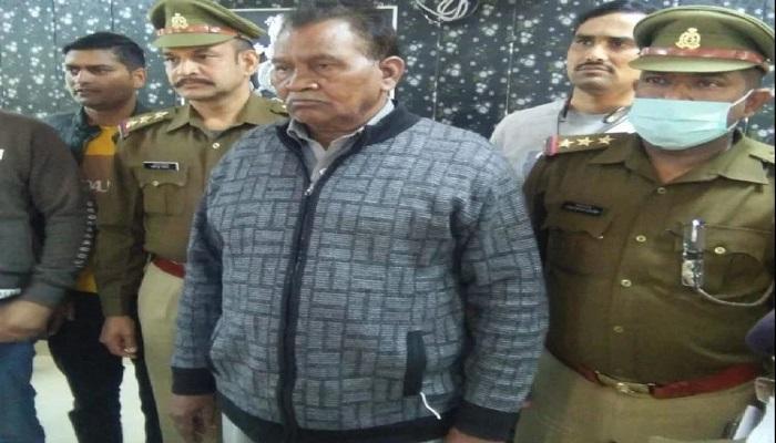 smuggler arrested