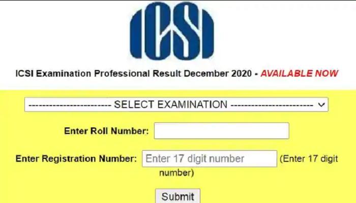 ICSI CS professional results