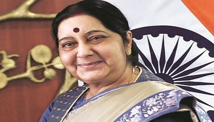 सुषमा स्वराज की जयंती Late External Affairs Minister Sushma Swaraj