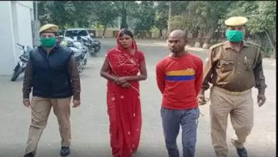 Killer wife arrested