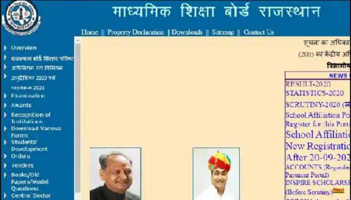 RSBI Rajasthan Board