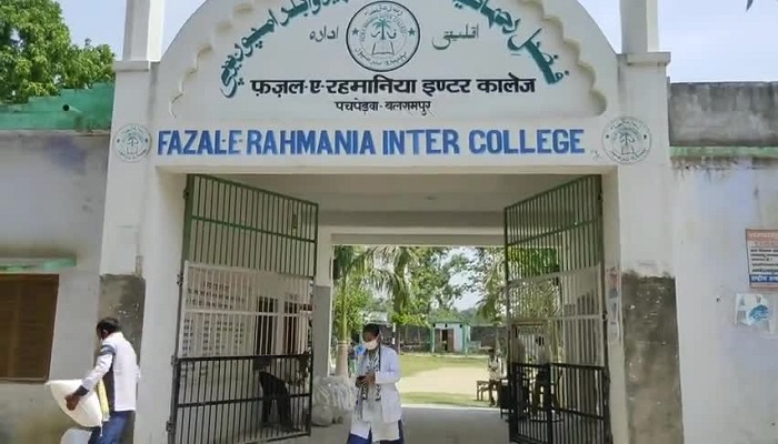 45 lakh embezzlement in madrasa