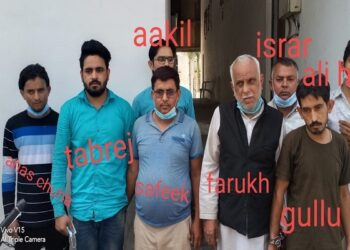 eight accused arrested