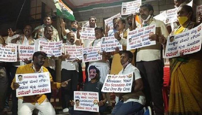Karnataka scandal