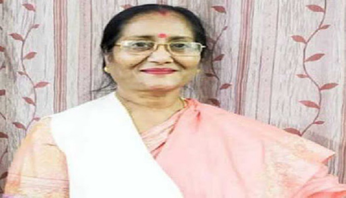 Prof. Nirmala S. Maurya
