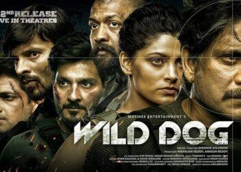 Wild Dog'