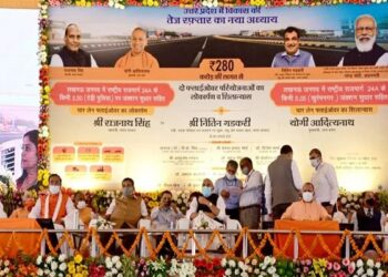 Inauguration-foundation stone of 2 bridges in Lucknow