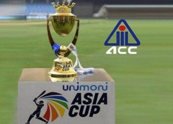 Asia Cup postponed