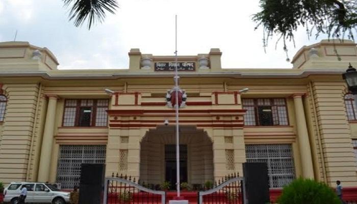 Bihar Legislative Council Prof. Arun Kumar died