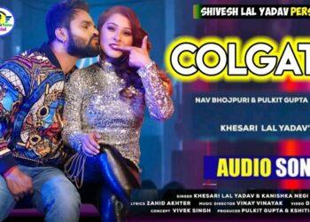 Khesari's new song 'COLGATE'