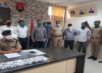 fraudsters arrested