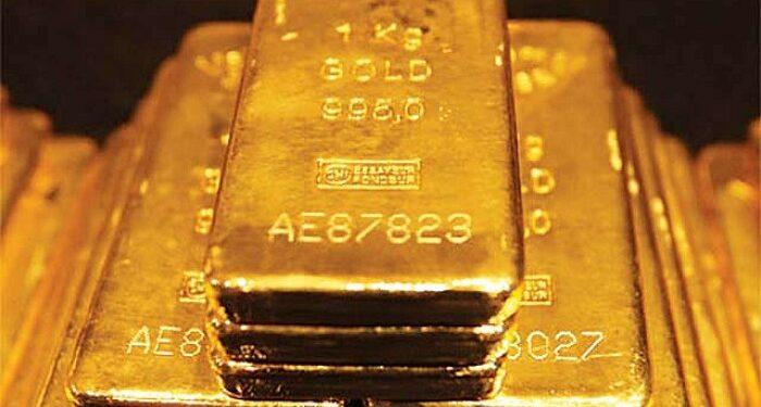 gold found