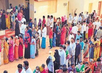 panchayat election