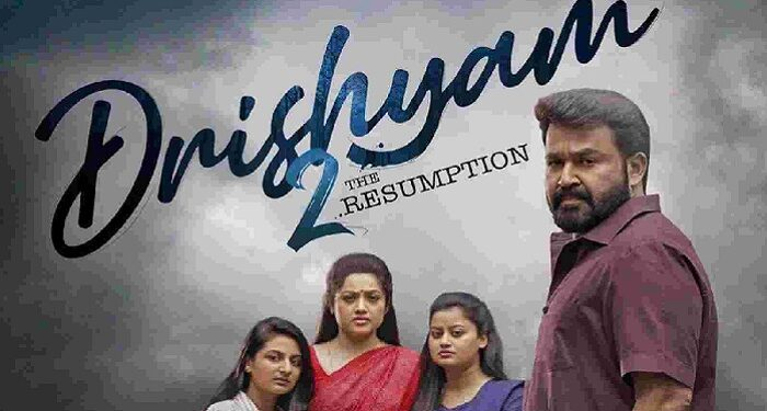 Purchased the Hindi rights of the film 'Drishyam 2', the film will come soon