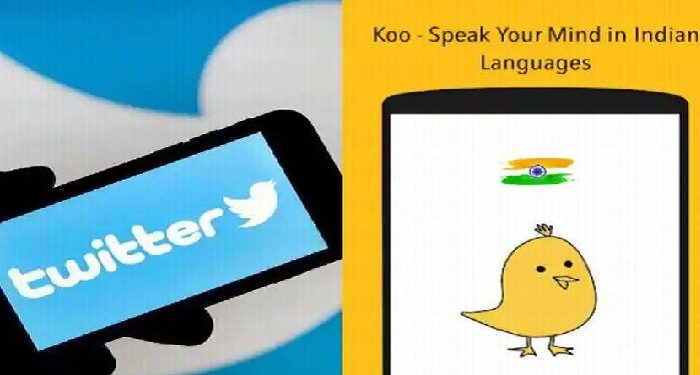 Indian Koo app gets amazing feature, giving competition to Twitter