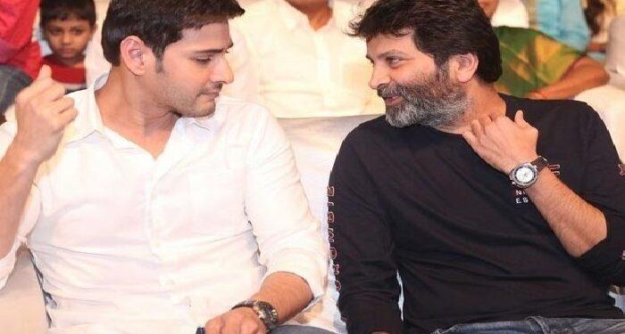 Tollywood star Mahesh Babu joins Trivikram Srinivas