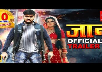 The trailer of the upcoming film Jaan is rocking YouTube