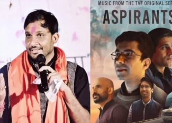 TVF Aspirants accused of content piracy, read news