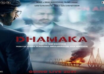 Karthik's film 'Dhamaka' to be released on OTT platform in September