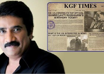 Birthday Special: KGF 2's first look released on Rao Ramesh's birthday